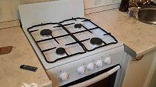 Установить новую газовую плиту Дарина