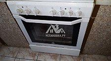 Перенести розетку для плиты в районе Ховрино