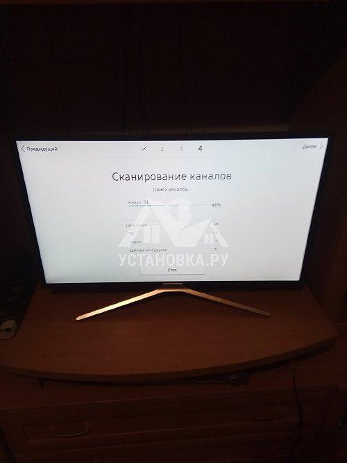 Установить новый телевизор Samsung