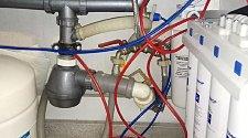Установить отдельно стоящую посудомоечную машину Bosch