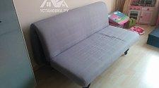 Разобрать диван и кроватку