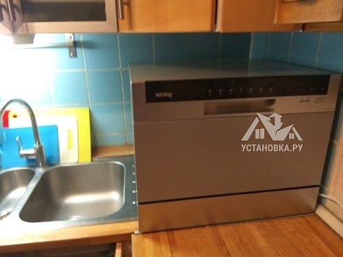 Установить компактную посудомоечную машину Korting KDF 2050 S