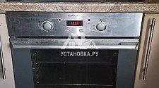 Установить варочную панель электрическую Electrolux EHG96341F