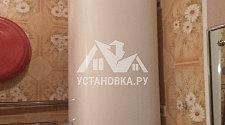 Установить водонагреватель Electrolux EWH 50 Formax