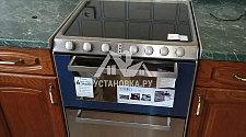Установить электрическое Candy TRIO 9503 X