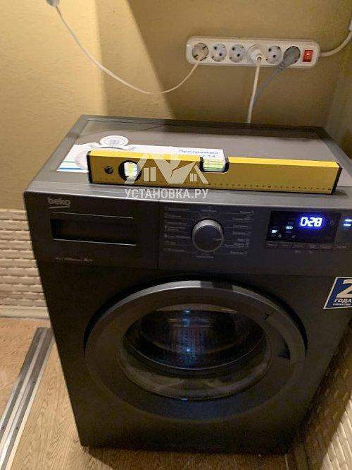 Демонтировать и установить отдельно стоящую стиральную машину Беко в коридоре