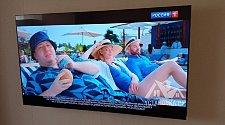 Установить телевизор