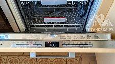 Установить встраиваемую посудомоечную машину Bosch SMV 4HVX31E