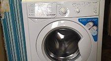 Установить стиральную машину соло Indesit IWUB 4085