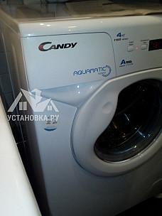 Подключить стиральную машинку Candy в ванной