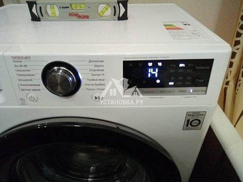 Установить на готовые коммуникации новую стиральную машину Indesit