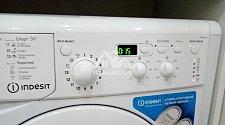 Установить в районе Марьино стиральную машину