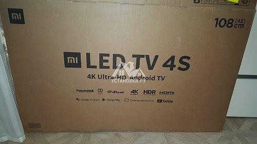 Установить телевизор на кронштейн и настроить каналы