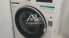 Установить стиральную машину Bosch