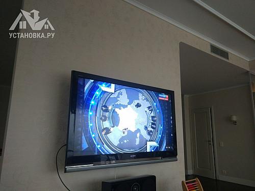 Настройка телевизионных каналов и цифрового ТВ