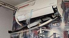 Установить кондиционер LG 5000-11000 btu