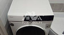 Установить новую стиральную машину Weissgauff WM 4947 DC