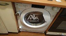 Установить встраиваемую стиральную машину Candy