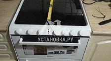 Установить электрическое Candy TRIO 9503 W