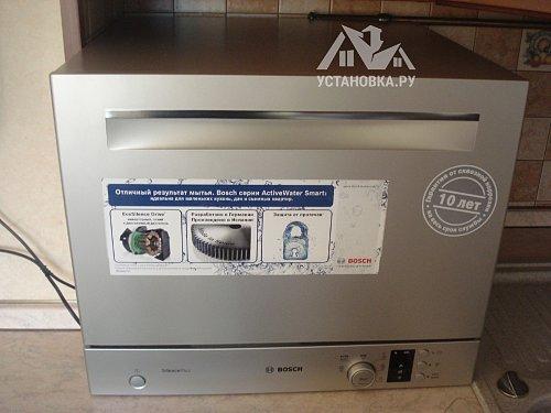 Установить посудомоечную машину Bosch SKS62E88RU