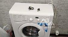 Установить стиральную машину в Котельниках