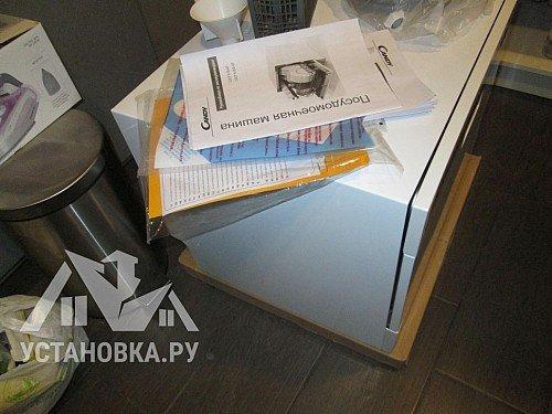 Протянуть кабель к посудомоечной машине от плиты