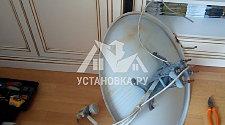 Демонтировать спутниковую тарелку