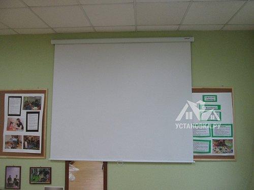 Купон на установку проектора и экрана