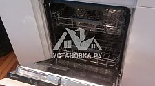 Установить посудомоечную машину встраиваемую в районе Юго-Западной