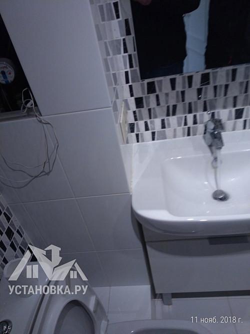 Отключить систему от протечек воды в квартире
