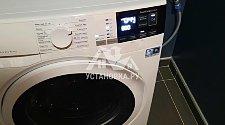 Установить на готовые коммуникации новую стиральную машину Electrolux