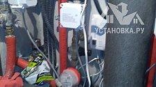 Подключить систему от протечек воды gidrolock