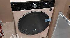 Установить отдельно стоящую стиральную машину LG прачечной