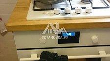 Продиагностировать электроцепь на кухне на Текстильщиках
