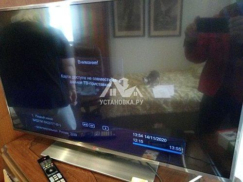 Установка спутниковой антены НТВ +
