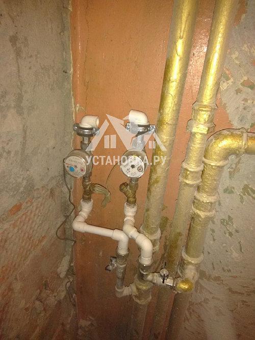 Заменить разводку труб водоснабжения