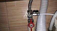 Установить настенную стиральную машину Daewoo DWC-CV703S
