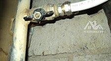 Заменить металлопластиковую трубу