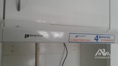 Установить плоскую вытяжку Shindo EMI 60 W