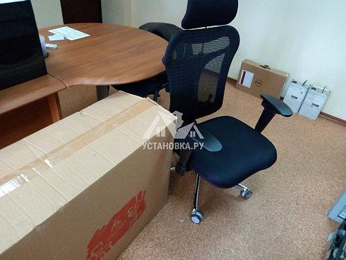 Собрать два кресла в офисе