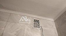 Установить вентилятор вытяжной