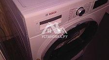 Установить сушильную машинку Bosch WTW85561OE