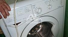 Установить отдельностоящую стиральную машину Indesit