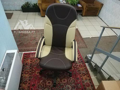 Собрать компьютерное кресло в Москве