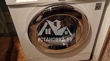 Установить на кухне отдельно стоящую стиральную машину LG F-1096ND3