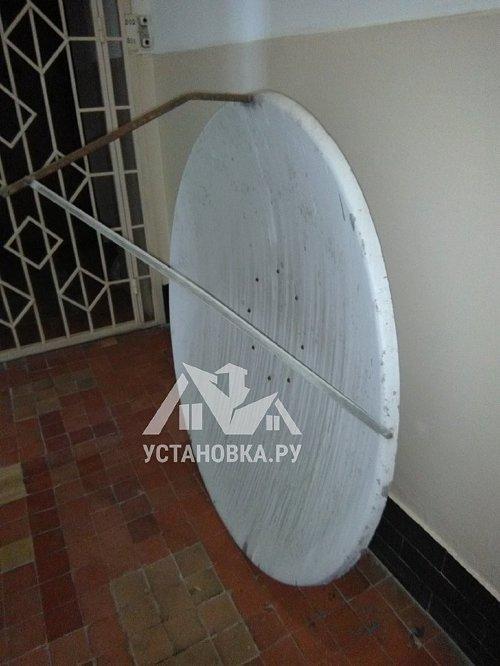 Демонтировать спутниковую тарелку с фасада