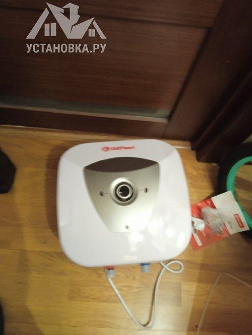 Установить накопительный водонагреватель