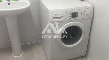 Установить отдельностоящую стиральную машину с доработкой залива и слива воды
