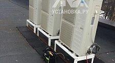 Произвести комплексное обслуживание потолочного кондиционера