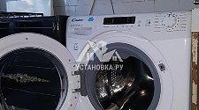 Установить стиральную машину соло Candy CS4 1052D1/2-07